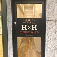 H×H大森店
