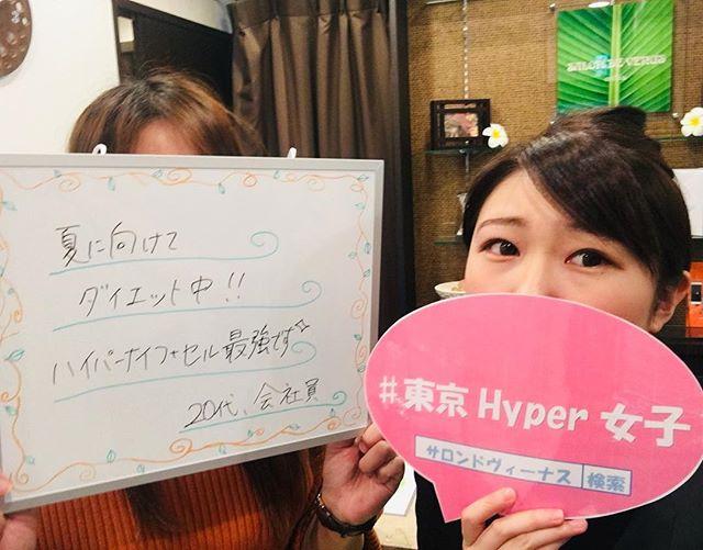 夏にはイベントもたくさん!!!! 渋谷店スタッフ全員で部活の顧問のようなサポートをさせて頂いてます(^^)ゞ笑  夏に向けて私達と一緒に頑張りましょう