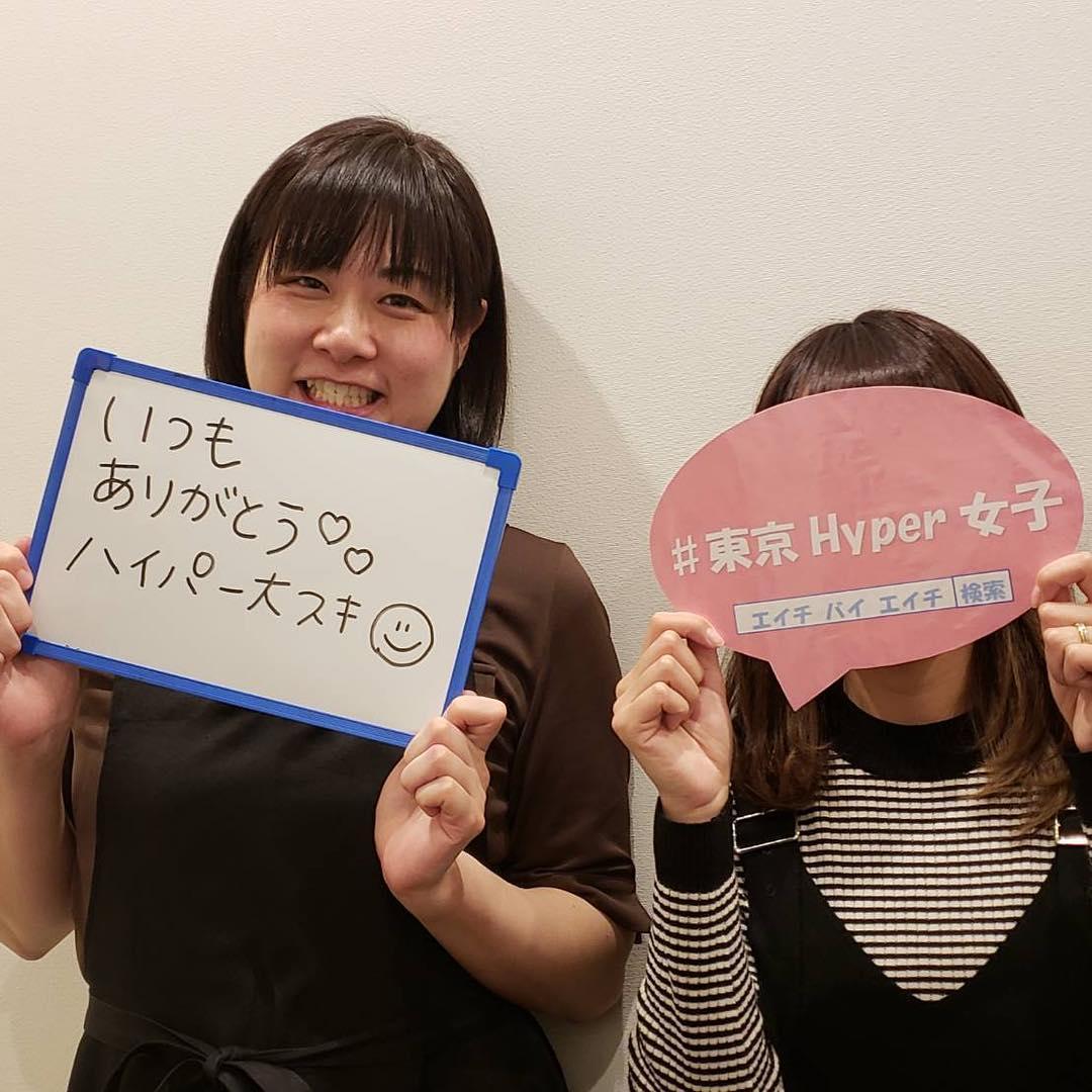H×H戸田公園店です!いつでもお待ちしております
