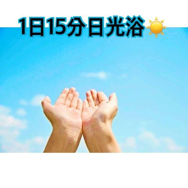 こんにちは 所沢店の安田です! 皆様いかがお過ごしでしょうか? 東京では買い物は3日に1回にと、とにかく人との接触を避けるよう外出に対しての呼びかけが日々強化されていますね 本日は、そんな自粛ムードの中でも日光浴の大切さをお伝えします 日光浴は我がサロンイチオシの幸せホルモン(セロトニン)が増えると言われています! 太陽のビタミンと呼ばれるビタミンDが生成される為、骨の丈夫なお身体に! 体内時計を正常にし、眠気を誘うホルモン(メラトニン)が減ることでスッキリ目覚める!  今の時期に嬉しい効果がてんこ盛りです 1日15分ほど日光浴をする事が推奨されているんです でも… 3月〜5月はシミ、シワを作る紫外線が沢山降り注ぐ季節 そんな時期に日光浴は億劫…な私は、 手のひらを太陽にかざしています️🤲 手のひらはメラニン色素が少なく、シミシワのリスクもないのでオススメなんです!  午前中のうちにやると効果的です🤲 (紫外線量が少なく、体内時計が整うので早いお時間が◎) 是非試してみて下さい🏼♂️