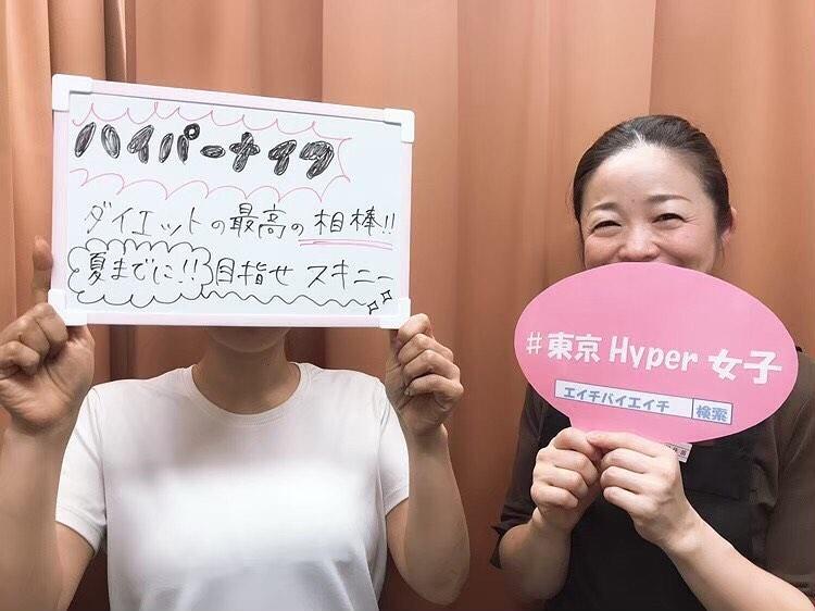 笑顔の素敵なSさん♡ ダイエットの他資格の勉強などたくさんの事にチャレンジしている素敵な方です︎ またお会いできるのが楽しみです🤗