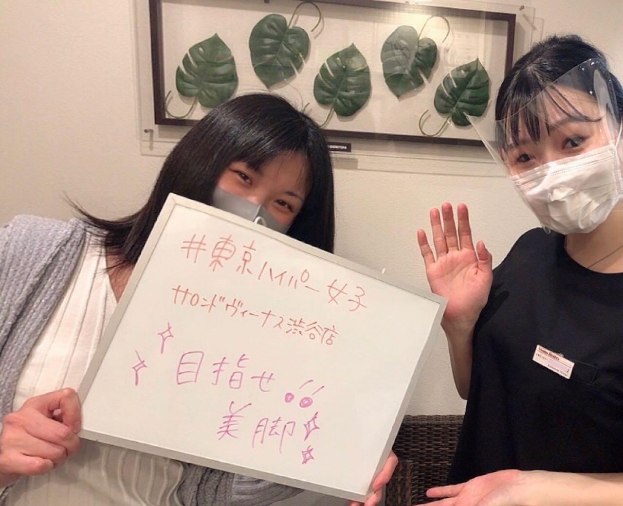 サロンドヴィーナスオルティア渋谷本店 ・ ノンエフクリーム愛用中のH様 ボディ&フェイシャルのトータルケアで 全身美ボディをゲット出来るよう 一緒に頑張って下さり嬉しいです🥰 お仕事の疲れもすっきりデトックスして頂けるよう これからも全力でサポートさせて頂きます❣️❣️ ・ #ハイパーナイフ #ハイパーナイフ直営店 #東京ハイパー女子 #ハイパーシェイプ #ハイパーウェーブ #ハイパーシリーズコンプリートサロン #エスグラ #ダイエット #サロンドヴィーナスオルティア #サロンドヴィーナス渋谷本店 #サロンドヴィーナス
