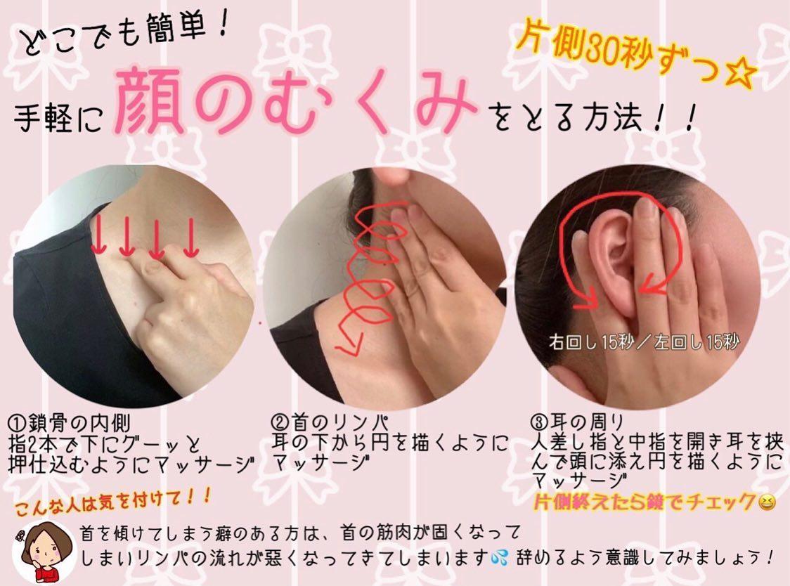 . こんにちは️  皆さんおうちでいかがお過ごしですか? 今日はお家で簡単!片方30秒  小顔マッサージをお伝えします  なんと日本人は、顔の表情筋の30%ほどしか 使われていないといわれています 表情筋が使われていないと、 浮腫の原因にもなるので 朝晩のスキンケアのついでに マッサージしてみましょう🥰  #ハイパーナイフ #ハイパーナイフ直営店 #東京ハイパー女子 #ハイパーシェイプ #ハイパーウェーブ #ハイパーシリーズコンプリートサロン #エスグラ #ダイエット #ブライダルエステ