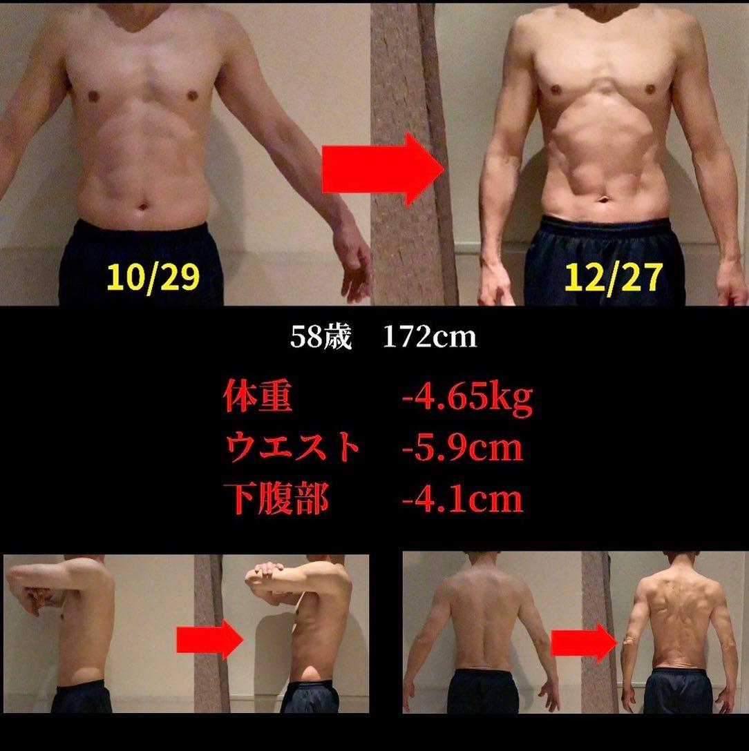 【50代男性 たった2ヶ月で驚きの変化️】  羽生店の男性のお客様の変化写真になります🏻♂️ たった2ヶ月で腹筋もでき、引き締まったお身体になりました🏻🏻  ️エステに通うペースは月3回 ️ホームケアではケイ素飲んでいて  1ヶ月目→月2本、2ヶ月目→週1本 ️その他にもフェースさんの や を使っています❣️  美や健康に年齢制限はありません 生涯美しく健康でありたいですね️  ハイパーナイフ