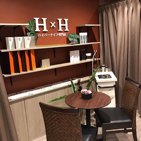 H×H高田馬場店